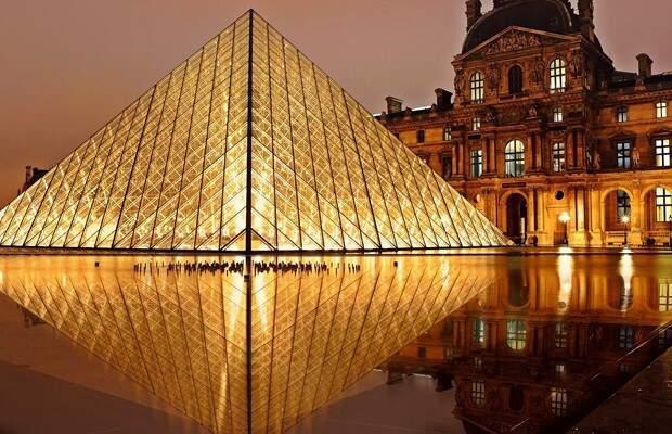 pacotes de viagem para paris foto 2